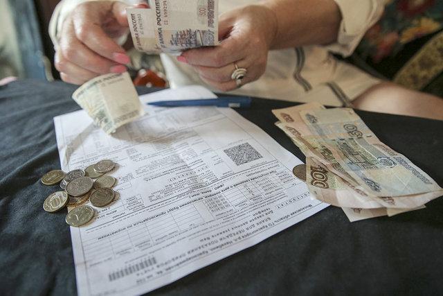 Где узнать тарифы ЖКХ на 2019 год