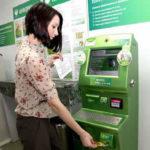 Как оплатить квартплату через сбербанк онлайн по штрих коду