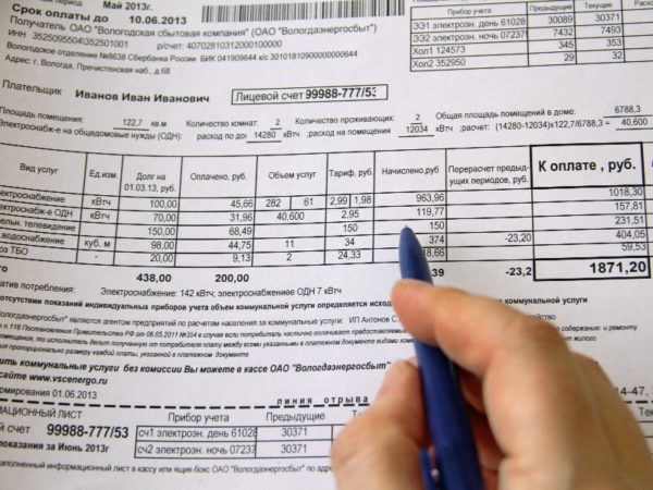 Как оплачивать новую квитанцию ЖКХ