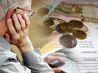 Доход на субсидию по квартплате в 2019 году