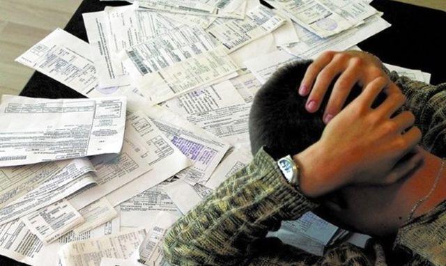 Как посмотреть задолженность по ЖКХ днр