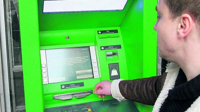 Где узнать долги по квартплате в москве