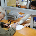 Как снизить квартплату пенсионерам