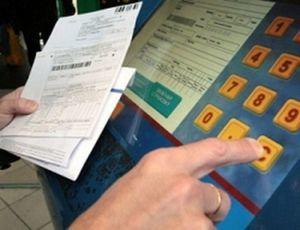 Где оплатить коммунальные услуги без комиссии в спб