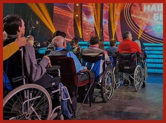 Как рассчитывают льготы на ЖКХ для инвалидов