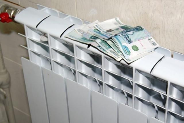 Как оплачивают отопление в многоквартирном доме
