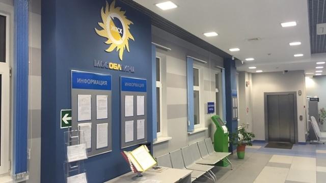 Где сделать перерасчет квартплаты в москве