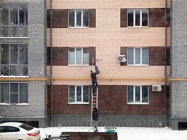 Где получить разрешение на установку кондиционера в многоквартирном доме