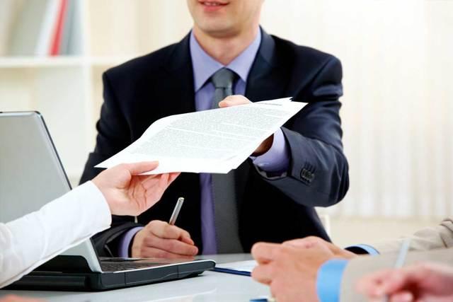 Как сделать запрос в управляющую компанию