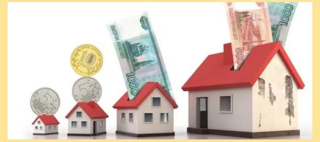 Как не платить в фонд капитального ремонта многоквартирных домов