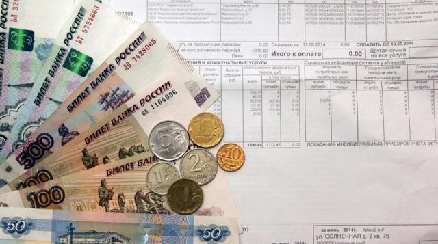 Как частично оплатить квитанцию за коммунальные услуги