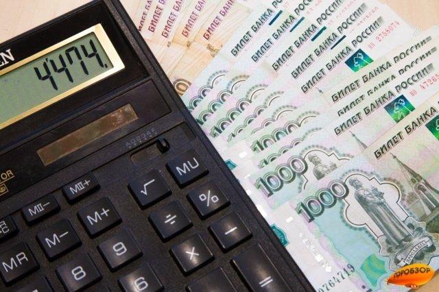 Где оформить субсидии на оплату ЖКХ в уфе