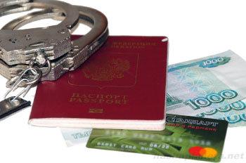 Выпускают ли за границу с долгами по квартплате 2019