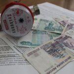 Временная регистрация повлияет ли на квартплату