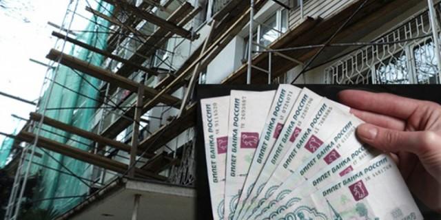 Если дом новый нужно ли платить в фонд капитального ремонта