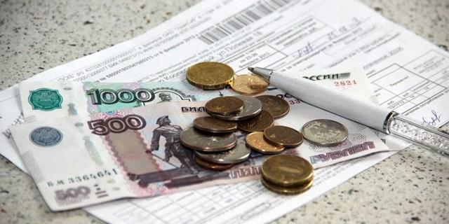 Как дешевле оплачивать коммунальные услуги