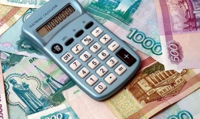 Как рассчитать субсидию на оплату ЖКХ во Владимирской области
