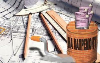 Зачем платить за капитальный ремонт если дом под снос