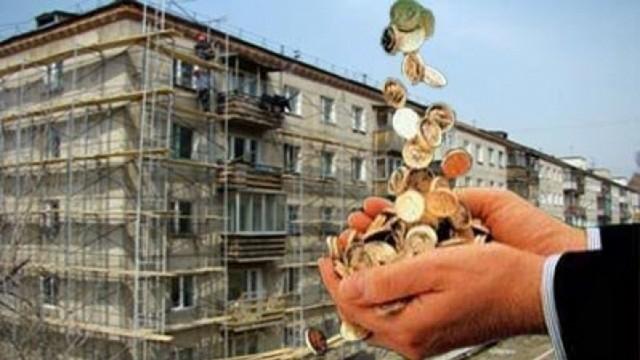 Если не платить капитальный ремонт многоквартирных домов что будет