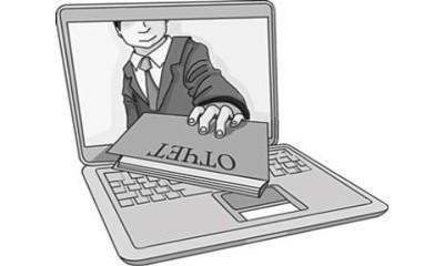Как работает ревизионная комиссия в ТСЖ