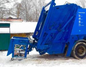 Вывоз мусора в подмосковье станет отдельной коммунальной услугой
