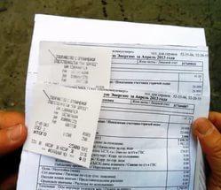 Как рассчитываются тарифы ЖКХ если никто не прописан