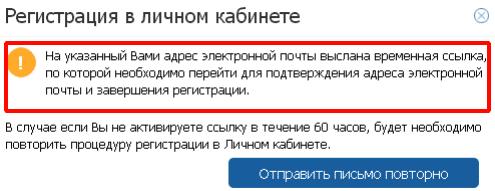 Как узнать задолженность по жкх в московской области