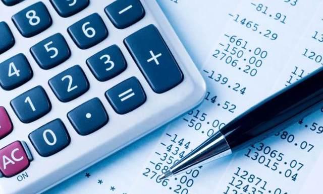 Как рассчитать тариф на услуги ЖКХ