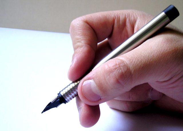 Как правильно написать в жэу письмо