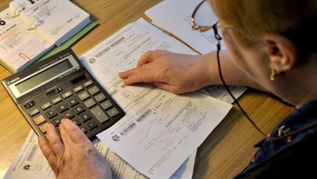 Есть ли штраф за неправильную платежку ЖКХ