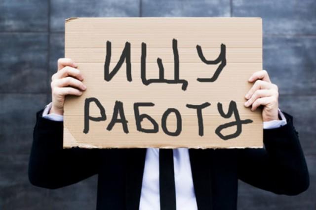 Есть ли льготы по ЖКХ для безработных
