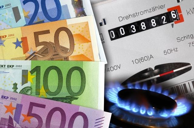 ЖКХ в европейских странах сколько платят
