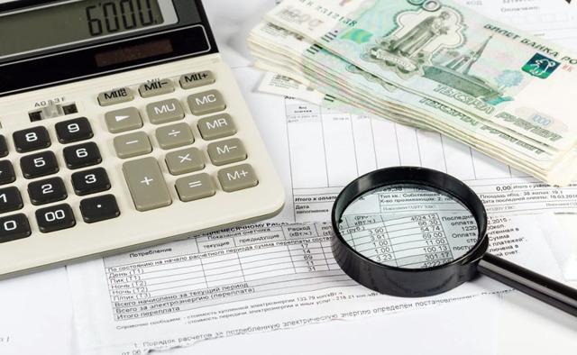 Задолженность в ЖКХ как узнать на квитанции