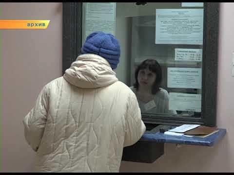 Где оплатить коммунальные услуги без комиссии белгород