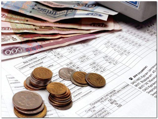 Как получить платежки за коммунальные услуги