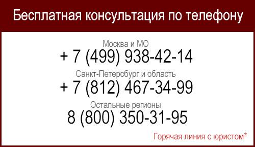 Капитальный ремонт многоквартирных домов закон рф фз 271 консультант плюс