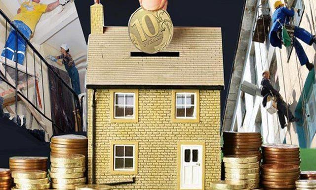 Где аккумулируются средства на капитальный ремонт многоквартирного дома