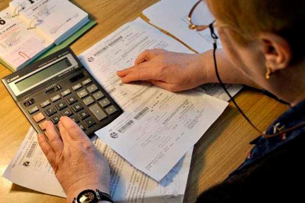 Где получить копию квитанции на оплату ЖКХ