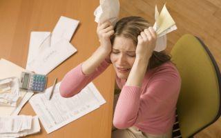Как посмотреть оплату за коммунальные услуги по адресу