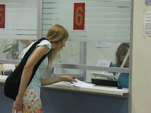 Как получить копию технического паспорта на многоквартирный дом