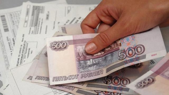 Как рассчитываются льготы по оплате ЖКХ
