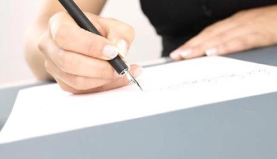 Как грамотно написать заявление в управляющую компанию