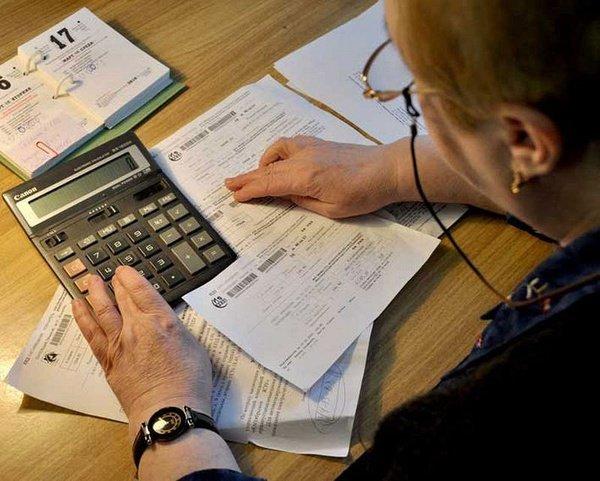 Как пенсионеры платят квартплату