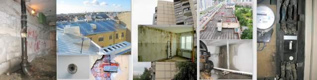 Дома нет в программе капитального ремонта почему