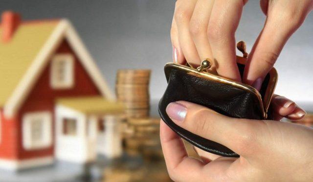 Как оформить компенсацию за квартплату малоимущим