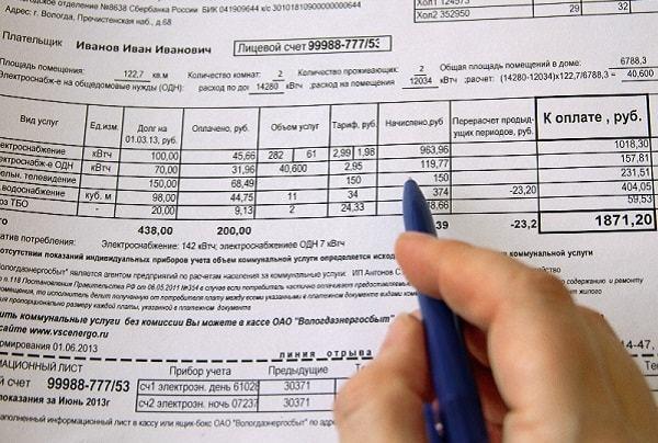 Как создать платежный документ в гис ЖКХ