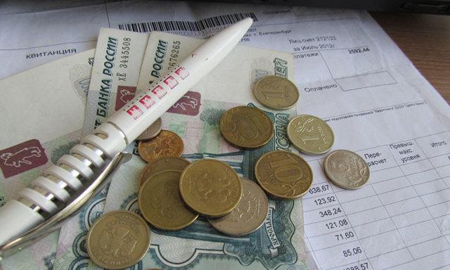 Как выглядит справка об отсутствии задолженности по квартплате