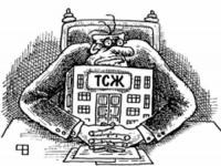 Выгодно ли ТСЖ в многоквартирном доме