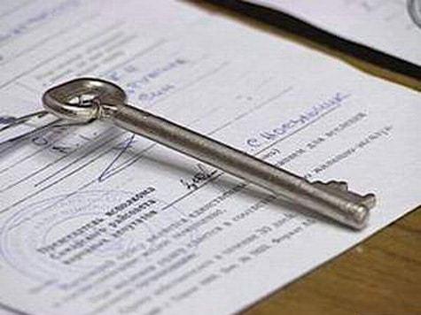 Законны ли сборы на капитальный ремонт многоквартирных домов
