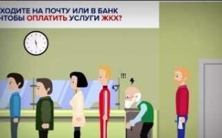 Как получить квитанцию об оплате ЖКХ через госуслуги